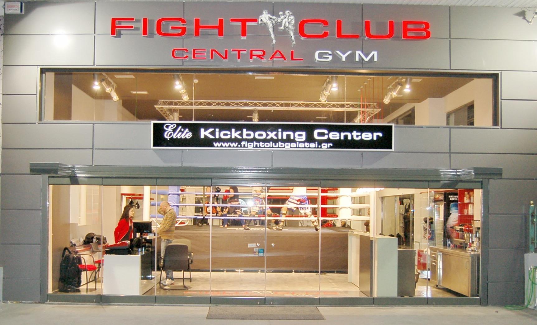Fight Club Galatsi Gym
