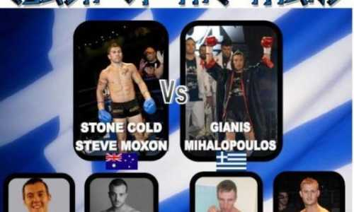Poster image for Brute Force 21 Kickboxing Event Australia