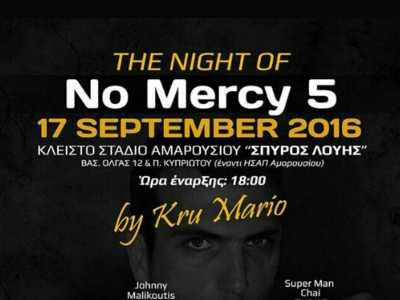 feat-nomercy5