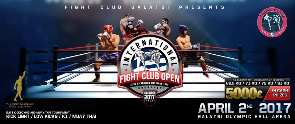 Το International Fight Club Open 2017 έρχεται στις 2 Απριλίου!
