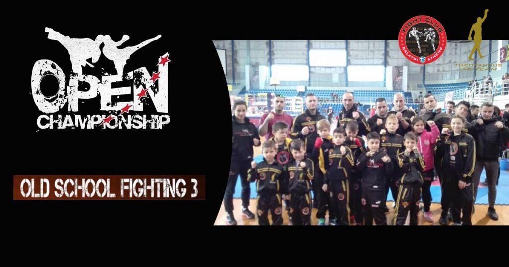 Open Championship Freestyle 2017 – Οpen Champions Night – Old School Fighting 3 (Photos & Videos)