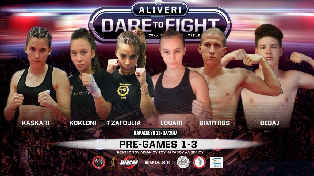Pregames 1-3 / Aliveri Dare to Fight: Greece VS Turkey