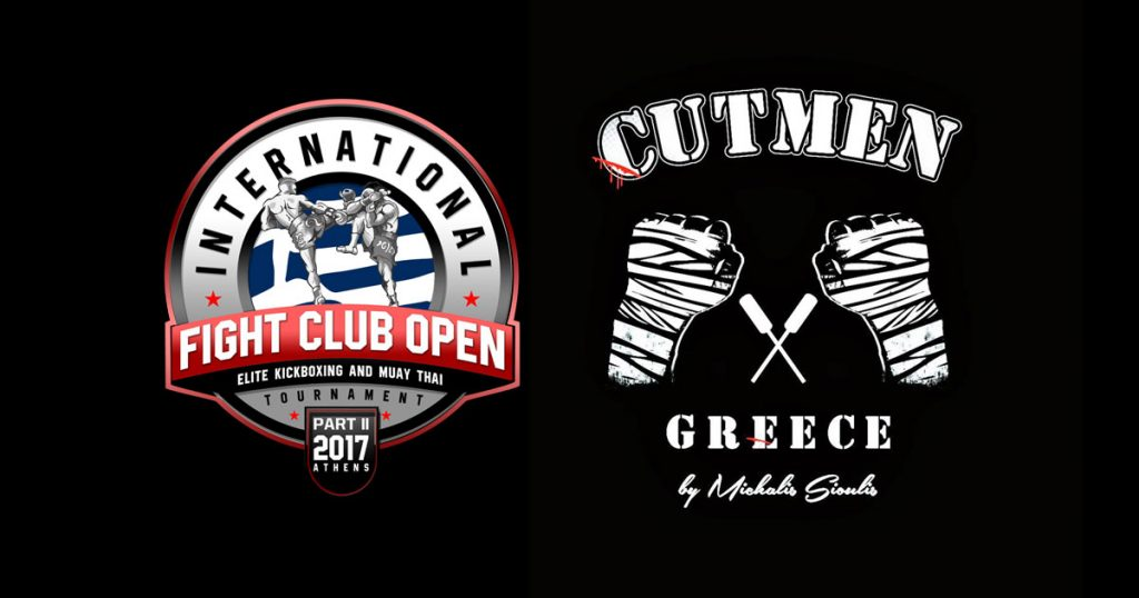 H ομάδα Cutmen του Μιχάλη Σιούλη στο International Fight Club Open 2017